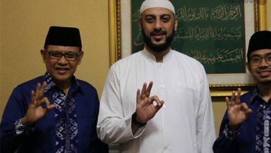 Photo of Syekh Ali Jaber Dukung Pasangan MUDA di Kota Mataram
