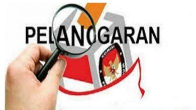 Photo of Bawaslu Turun Tangan terkait Dugaan Laporan Pelanggaran TSM di Pilkada Sumbawa