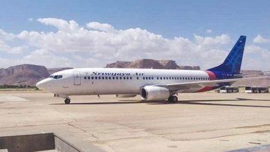 Photo of Fraksi PKS DPR RI: Tragedi SJ-182 harus Jadi dasar Evaluasi seluruh Maskapai Penerbangan