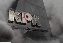 Photo of KPK Ingatkan Gubernur NTB Terkait Aset di GTI, Optimalkan PAD
